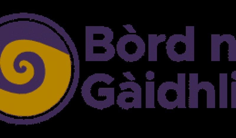 bord-na-gaidhlig-logo-2020